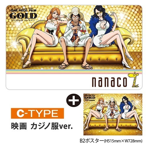 ワンピースナナコカード セブンオリジナル