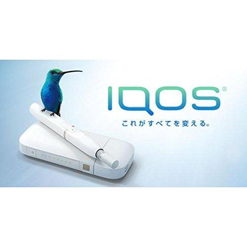 iQOS通販アマゾン最安値を17年7月更新。旧型アイコスも在庫有ります