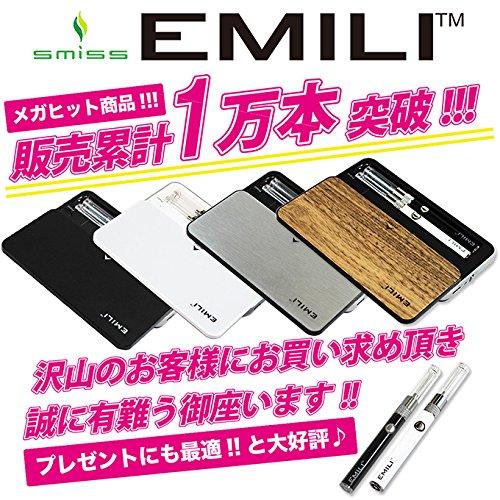 人気のEMILI リキッド式電子タバコ